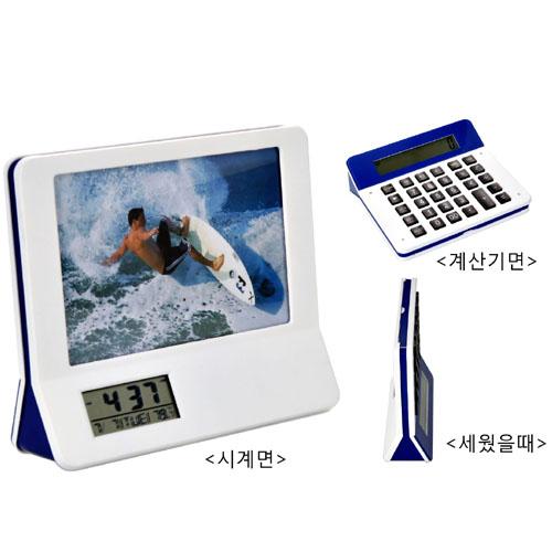 디지털 포토시계 계산기 721