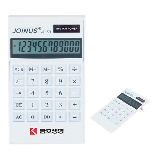 조이너스 계산기 DS-2235