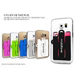 애니캔 카드홀더 겸용 스마트폰 거치대(거치대+다용도걸이)