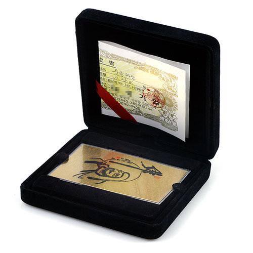 순금명함카드(반돈,1돈,2돈)_우단케이스