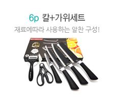 MD 추천상품5