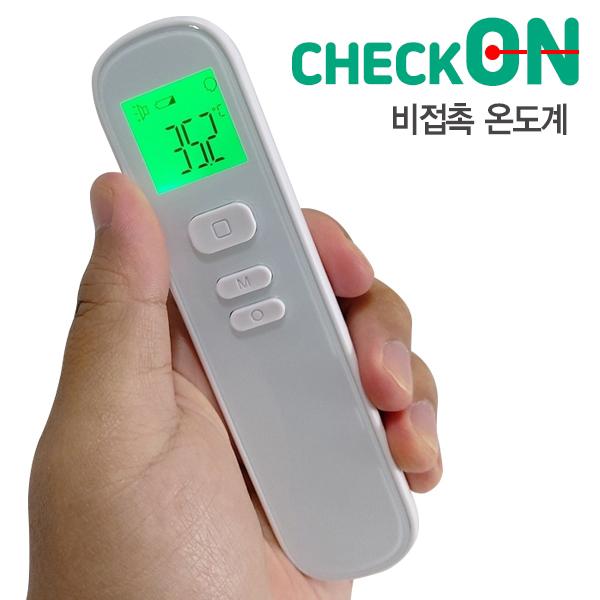 (국산) 비접촉 적외선 온도계 온도측정기