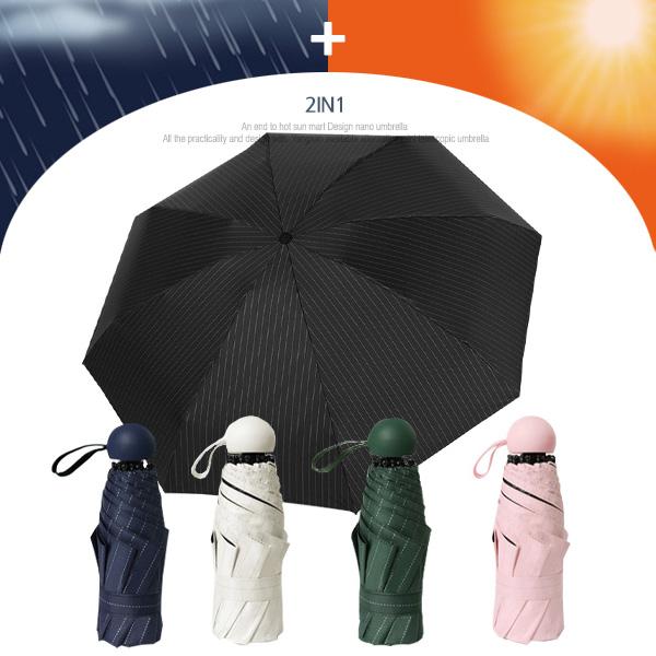 5단 암막 양우산 - 퓨어 / 미니 UV차단우산 / UV차단5단우산