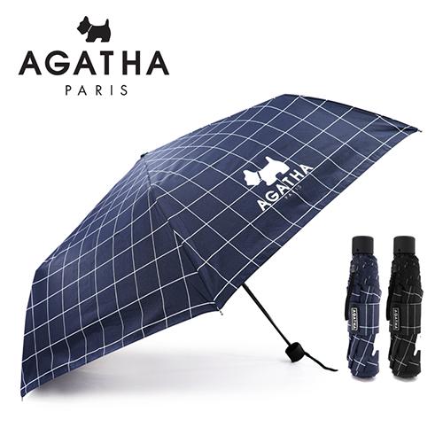 [아가타] 체크슬림 남녀공용 초경량 우양산