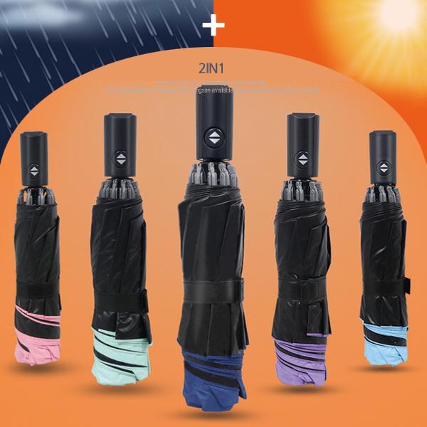 자동 3단 AUTO 데일리 무지 거꾸로 양우산 / UV 자외선차단 암막 양산 우산 겸용 암막우산 컬러다양 리버설