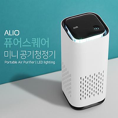 ALIO 퓨어스퀘어 미니공기청정기