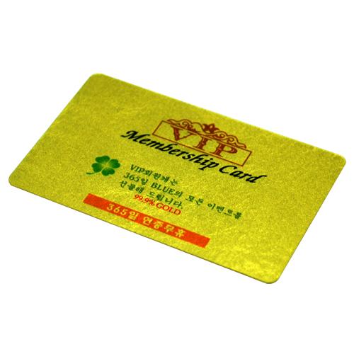 [24K]순금카드(VIP고객용)