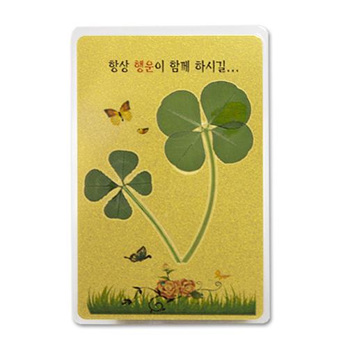 네잎+네잎클로버생화 황금VIP카드
